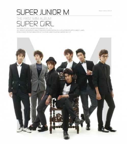 super junior (50)